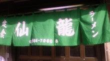 小柳よしふみ-2011041615430000.jpg