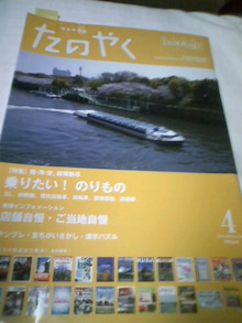 daigo-tesouさんのブログ-HI3D00620001.jpg