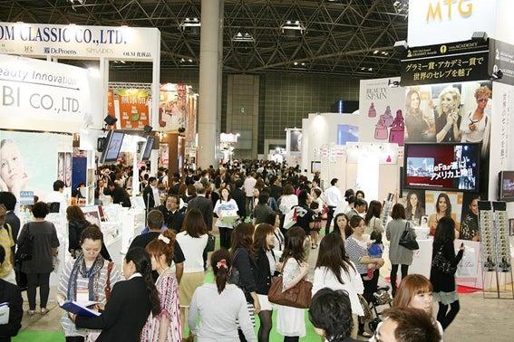 日本健康美容鍼灸協会(健美会) 公式ブログ-BWJ2010-12