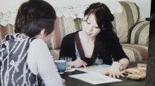 $癒しのサロン&スクールSenbe~42の日記-2011010115270000.jpg