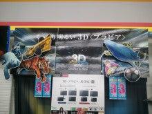 T-STOCK!!!-2011-04-17 10.44.01.jpg2011-04-17 10.44.01.jpg