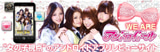 藤川ありさ オフィシャルブログ powered by Ameba