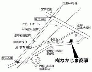 ポ~専務の不動産屋さん日誌(代筆)