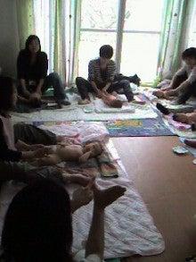 Baby Room ミルキーウェイのブログ-110418_1413~0001.jpg