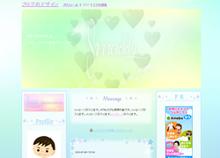 スタッフブログ
