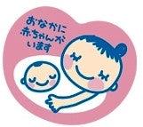 出張マタニティマッサージ・エステ☆Lialani☆