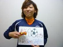 福岡J・アンクラス オフィシャルブログ