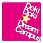 $DokiDoki☆ドリームキャンパス オフィシャルブログ 「DokiDoki☆ドリームキャンパス」 Powered by Ameba