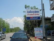 タイ暮らし-a13