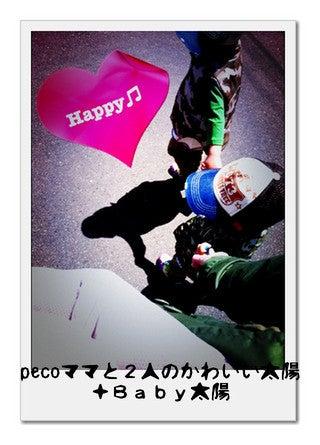$☆:*:・゜Pecoママと2人のかわいい太陽+Baby太陽゜・:*:☆