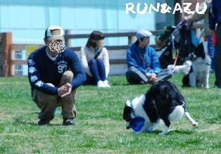 RUN&AZUのキラキラeye