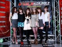 $横山かおりオフィシャルブログ「かおmacaron」Powered by Ameba