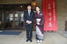 能登半島・和倉温泉│お宿すず花のブログです-a