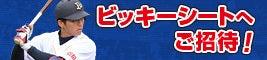 大引啓次オフィシャルブログ「一笑懸命」Powered by Ameba