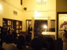 Conservatory「Chez Mozart」シェモザー