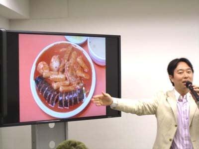 韓国料理サランヘヨ♪ I Love Korean Food-韓流美味展