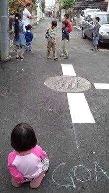 ☆イポラニハワイブログ☆-110410_1718~01.jpg