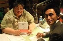 ソングレターアーティスト安達充 公式ブログ-radio110415