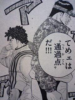 まんが栄養素-KING GOLF(キングゴルフ) 10巻