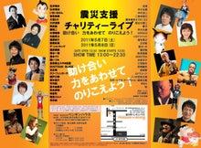 いまいはのん の 『コトノハお茶会』-image0002.jpg