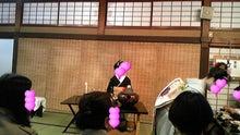 中居くんのほのぼの日記☆with KAT-TUN-DVC00089.jpg