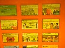 台湾・高雄 ジュジュの乱色人類記録
