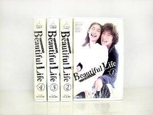 $中古ビデオ販売・中古DVD通販『あるあるビデオドットコム』のブログ-ビューティフルライフ