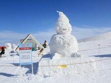北のおいしさ再発見ブログ@北の貴船-雪まつりさとらんど009.JPG