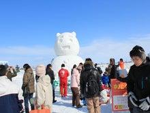 北のおいしさ再発見ブログ@北の貴船-雪まつりさとらんど018.JPG