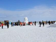 北のおいしさ再発見ブログ@北の貴船-雪まつりさとらんど013.JPG