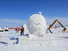 北のおいしさ再発見ブログ@北の貴船-雪まつりさとらんど008.JPG