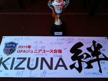 Last More  -斉藤泰一郎 ブログ--KIZUNA Signed