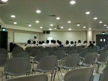 Last More  -斉藤泰一郎 ブログ--Kizuna meeting