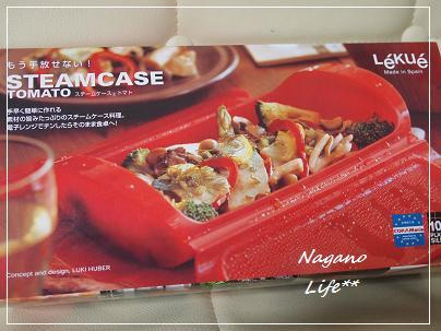 Nagano Life**-ルクエ