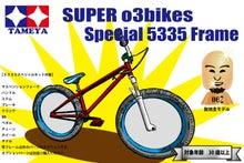 O3bikes ~30代からの基礎ストリートMTB~-o3bikes 24inch street mtb frame 5335