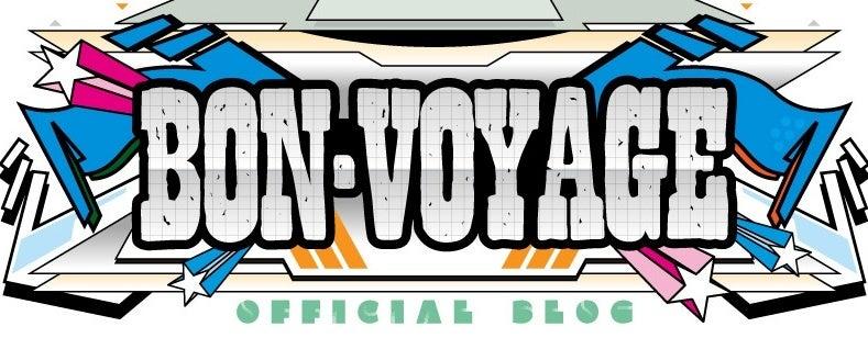 $DJ TOSHIYA a.k.a. The CHEF OFFICIALBLOG Powered by Ameba