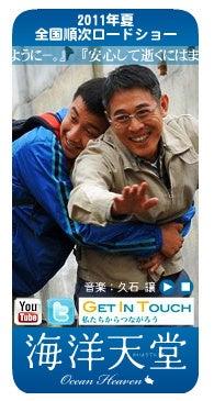 マサキング子育て奮闘記 ‐広汎性発達障害の息子を抱える父親の日記‐-海洋天堂ブログパーツ