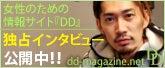 $George-Kオフィシャルブログ Powered by Ameba
