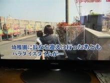 爽やか主婦☆すずの裏ブログ-ぴーかんテレビ