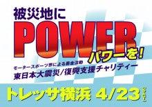 MOTOR SPORT JAPAN