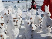 北のおいしさ再発見ブログ@北の貴船-雪まつりさとらんど023.JPG