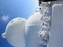 北のおいしさ再発見ブログ@北の貴船-雪まつりさとらんど024.JPG