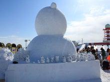 北のおいしさ再発見ブログ@北の貴船-雪まつりさとらんど025.JPG