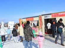 北のおいしさ再発見ブログ@北の貴船-雪まつりさとらんど026.JPG