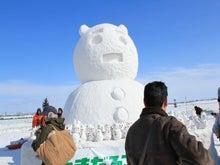 北のおいしさ再発見ブログ@北の貴船-雪まつりさとらんど020.JPG