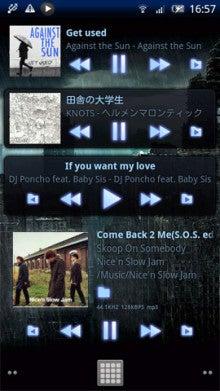 $Sugizo 時事放談