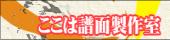 $旋律を奏でる流星 ~Meteor of luck and merody for LC☆SR
