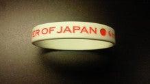 $Team Goya  Japan & Families