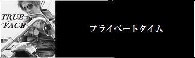 拳杉槙一オフィシャルブログ「ワルメン・コスギのシェフブログ」Powered by Ameba