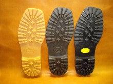 草加駅15分(東武線)靴修理・革クリーニング専門の靴修理大好き工房